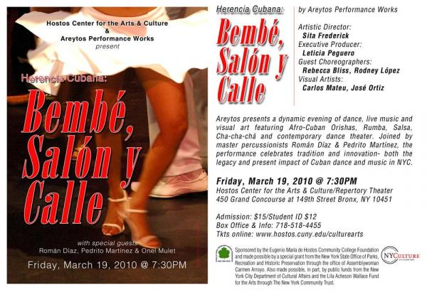 Herencia Cubana: Bembe, Salon y Calle @ Hostos CAC March 19